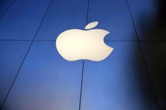 اپل مستقل میشود!