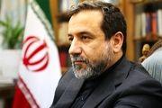 عراقچی: سند راهبردی ایران و افغانستان به زودی نهایی میشود