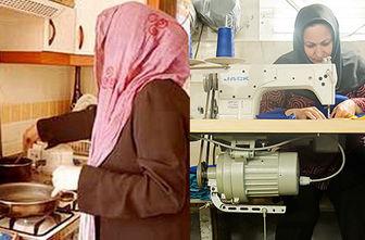 جزئیات بیمه زنان خانه دارشاغل وغیر شاغل