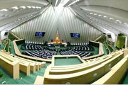 پاسخگویی به 65 سوال 87 نماینده از سوی 9 وزیر در کمیسیونهای مجلس