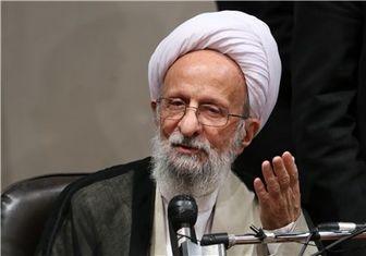 توصیههای انتخاباتی مصباح یزدی به اصولگرایان