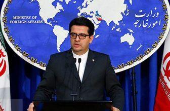 سفر هیات کانادایی به ایران در رابطه باحادثه سقوط هواپیمای اوکراینی
