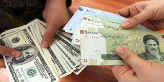 نرخ ارز آزاد در 17 اردیبهشت 99