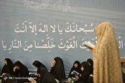 اعمال شب 21 ماه مبارک رمضان