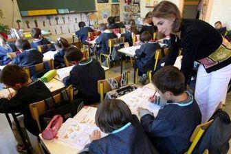 واکنش شدید به تهدید یک معلم در فرانسه با اسلحه قلابی