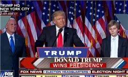 خوشحالی صهیونیستها از پیروزی ترامپ