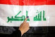 زمان برگزاری انتخابات پارلمانی عراق