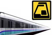 پرداخت معوقات کارگران مترو طی امروز و سهشنبه