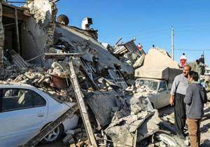 هرینه بیش از ۱۲هزار میلیارد تومانی در زلزله کرمانشاه