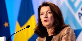 سوئد ادعای ترامپ  را رد کرد