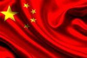 درخواست چین برای کاهش تنشها در شبهجزیره کره