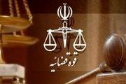 ماجرای نامه نمایندگان به رئیس دستگاه قضا چیست؟+ متن کامل نامه