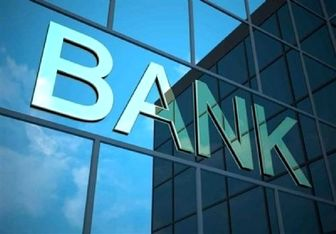 ساختمانهای لوکس مشکلات بانکها را حل میکند؟
