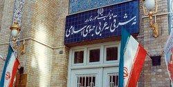واکنش ایران به ادعای تازه آمریکا
