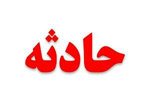 2 کشته در پی تصادف زنجیره ای مهران