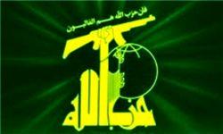 اروپا هرگز حزبالله را در لیست ترور قرار نمیدهد
