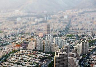 قیمت آپارتمان در تهران؛ ۲۶ اسفند ۹۸
