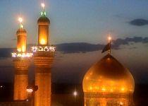 ظرفیت اعزام زائران ایرانی به عراق