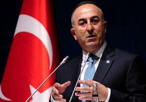 اظهارات وزیر خارجه ترکیه درباره روابط با آمریکا