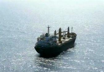 پولیتیکو: آمریکا ۲ کشتی ایرانی را تحت نظر دارند