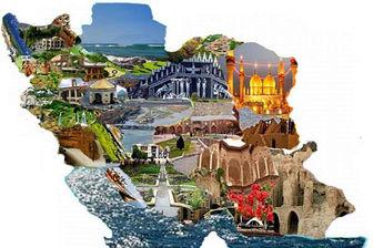 سهم ایران از صنعت جهانى گردشگرى چقدر است؟