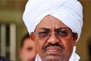 دولت سودان منحل میشود