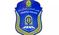 جایگزین سردار حسینی رئیس پلیس راهوار استان تهران مشخص شد