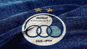 خسارت سنگین 1 میلیاردی استقلال و فوتبال ایران