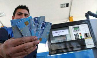 سرعت رشد مصرف بنزین بعد از حذف کارت سوخت