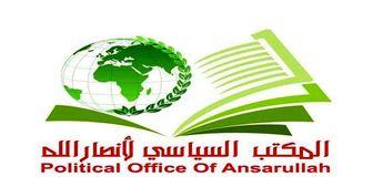 انصارالله حملات رژیم صهیونیستی به سوریه، لبنان و عراق را محکوم کرد