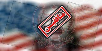 جزئیاتی تازه از فعالیتهای گروهک«منافقین» علیه «مردم ایران» در شبکه های اجتماعی/فیلم