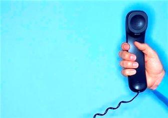 ضابطه رفتار با مشترکان بدهکار تلفن ثابت و همراه