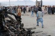 احتمال وقوع حملات جدید در کابل