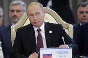 هدیه جالب پوتین به پادشاه عربستان/ فیلم