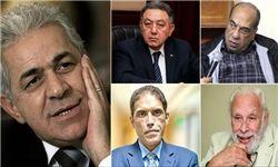 اتهام ۱۳ مصری به براندازی دولت مصر