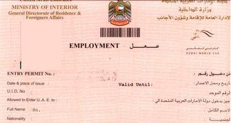 تغییر شرایط صدور ویزای کار در امارات
