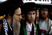 تجمع اعتراضی یهودیان مقابل سازمان ملل/ عکس