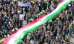 بیانیه مجلس خبرگان رهبری به مناسب ۲۲ بهمن ماه