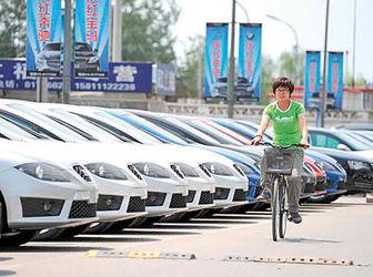 واکنش چین به تصمیم آمریکا برای افزایش تعرفههای وارداتی