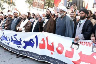 تظاهرات «مرگ بر آمریکا» در اعتراض به سفر «آلیس ولز» به پاکستان