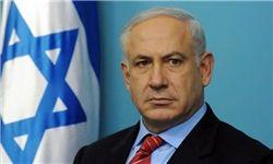 «بنیامین نتانیاهو» سفیر آمریکا را احضار کرد