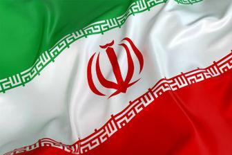 ایران جزء امنترین کشورها اعلام شد