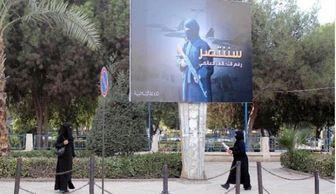 پاداش نقدی داعش برای معرفی جاسوس های ائتلاف