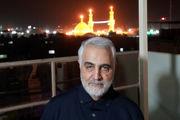 نشست ویژه کمیسیون امنیت مجلس درپی شهادت حاج قاسم سلیمانی