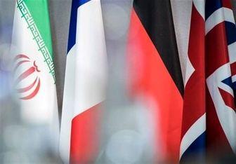 غنی سازی ۲۰ درصدی اورانیم ایران تا پایان تحریم ها ادامه دارد