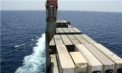 اولین تهدید نظامی علیه کشتی نجات