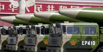 شلیک هشدار ارتش چین به آمریکا