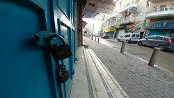 اعتصاب در فلسطین جهت عزاداری برای شهدای غزه
