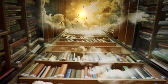 پایین ترین و بالاترین دانش از زبان مولا علی(ع)