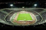 ورزشگاه آزادی جزو استادیومهای برتر آسیای مرکزی
